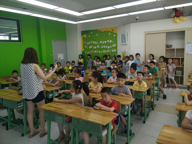 Montpellier School in Chengdu
