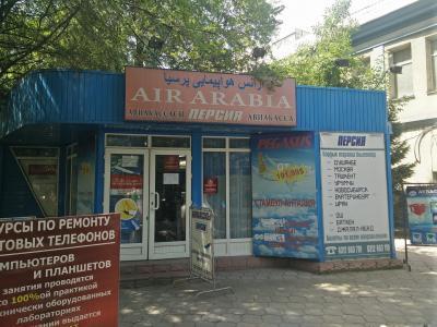 Air arabia / Persia Agency Bishkek